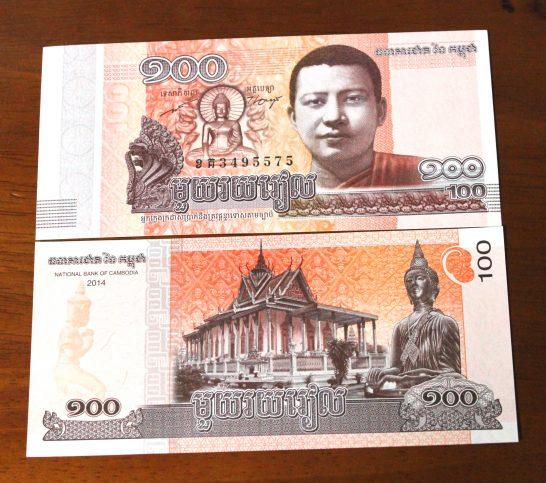 100リエル紙幣