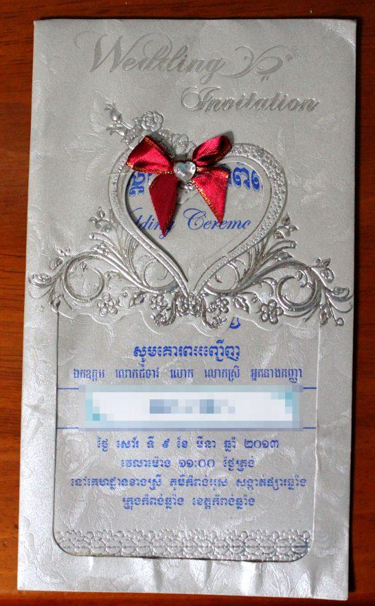 カンボジアの結婚式の招待状