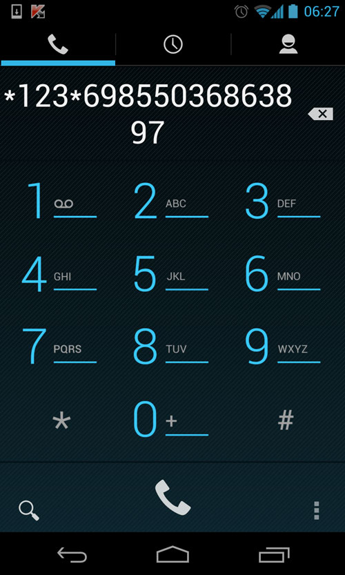 cellcardの番号入力画面