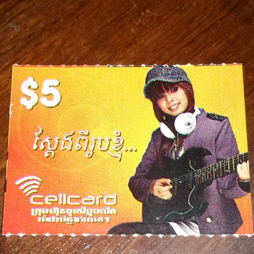 Cellcardのチャージ用カード
