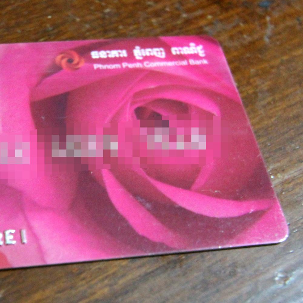 カンボジア在住者がプノンペン商業銀行(PPCBank)で口座を作る3つのメリット