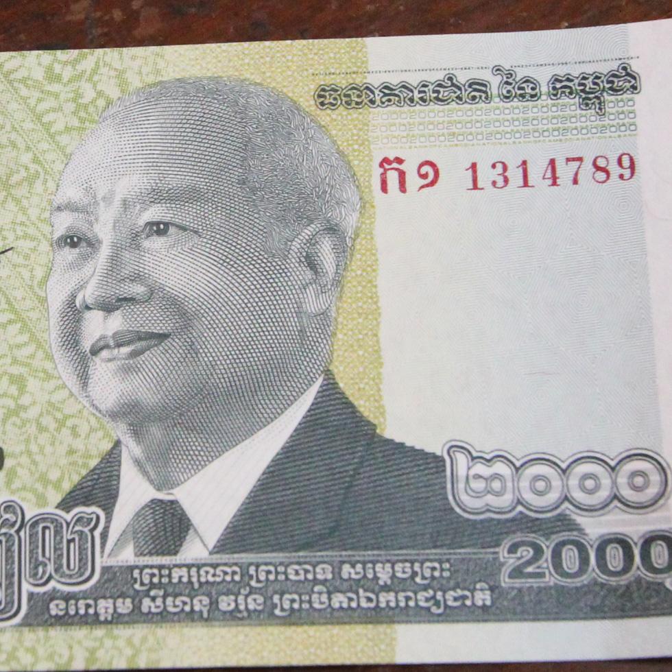 2000リエル