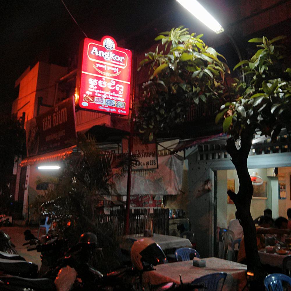 看板がリニューアルしたローカルで人気のカンボジアレストラン