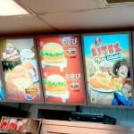KFCのメニュー。わさびって日本語で書いてある。