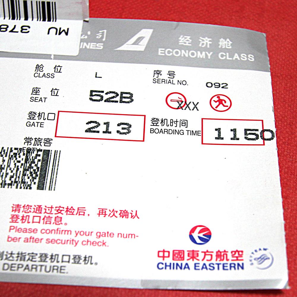 中国東方航空で14時間かけて日本に帰ってきました | 人生は宇宙だ!