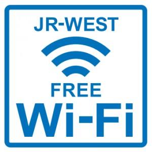 JR-WEST FREE Wi-Fi