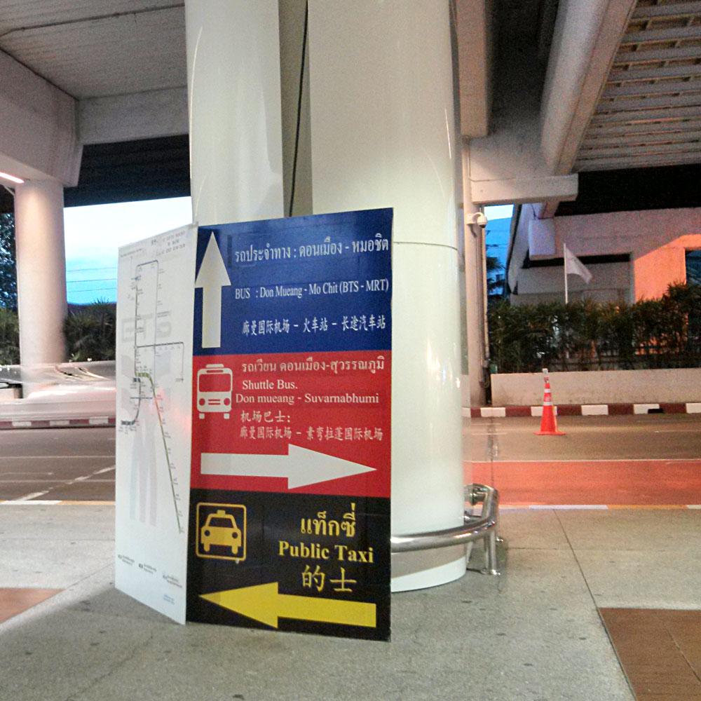 ドンムアン空港のバス乗り場
