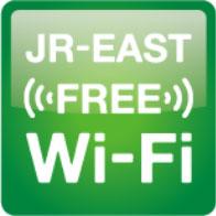 JR東日本フリーWi-Fi