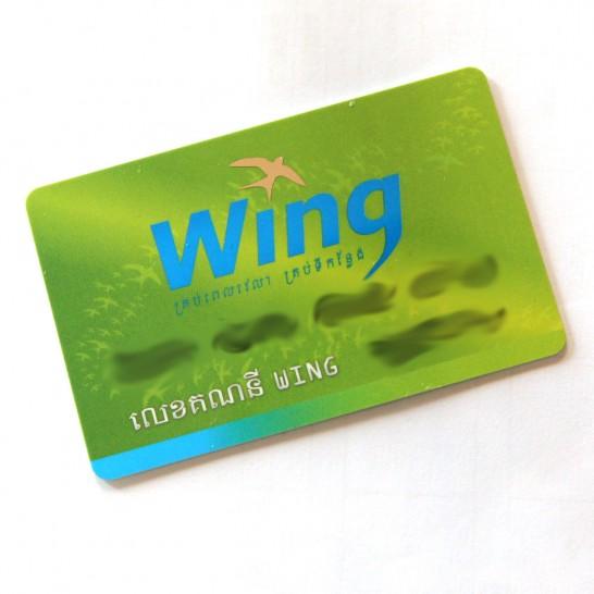 Wingカード