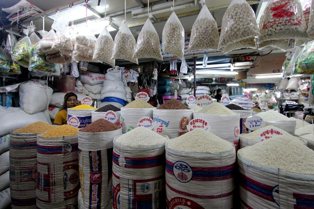 豆、米を扱っている店。