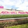 カンボジア最大級!イオンモール・プノンペンの広大な食料品売り場を紹介するよ