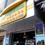 SOUTHEAST ASIA TRAVEL & TOURS