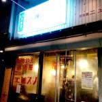 七条新町にあるビニールシート居酒屋ニューエビスノ。大人気で予約必須です。