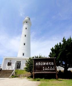 青い空によく映える白が印象的な出雲日御碕灯台。