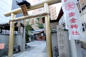 黄金の鳥居がシンボルの御金神社。