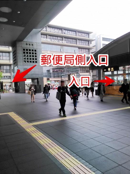 よりみちスクエアに近い入口