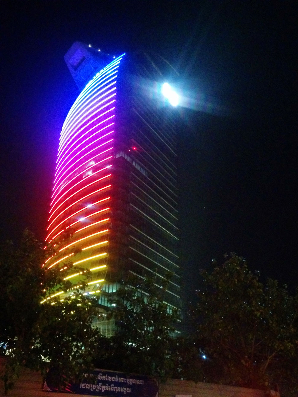 Vattanac Capital Tower