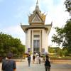 カンボジア暗黒の歴史・多くの命が奪われたキリングフィールドで命について考える
