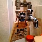 焼酎蛇口。時間無制限の飲む放題で600円。