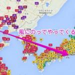 中国からの汚染物質