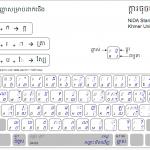 クメール語のキーボード配列