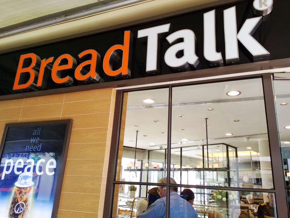 TK AvenueにあるBread Talk