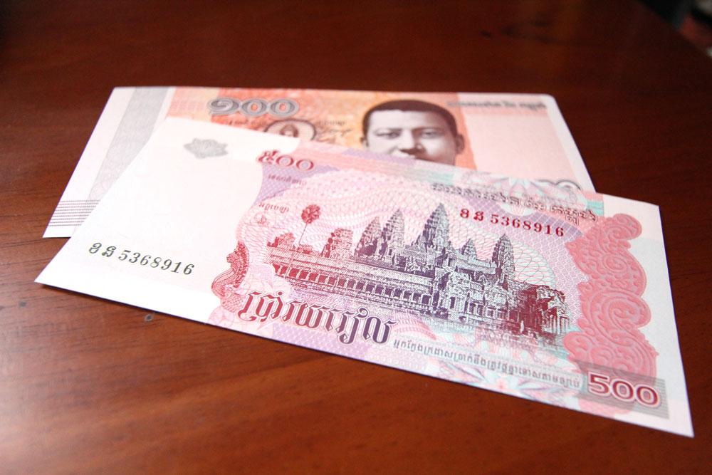 500リエル紙幣