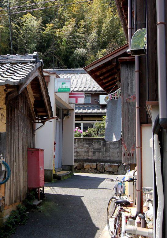 沖島の郵便局