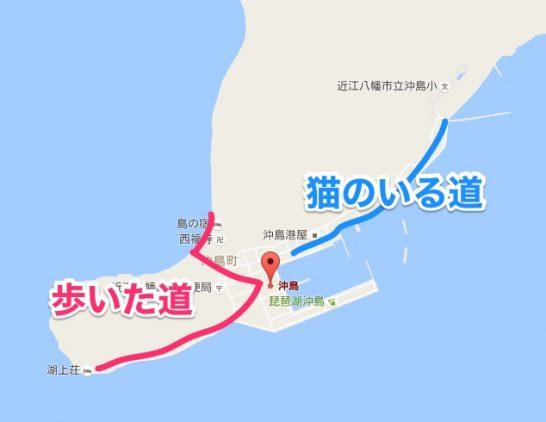 沖島で猫のいる場所