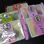 京都銘菓の生八つ橋。種類も豊富です。