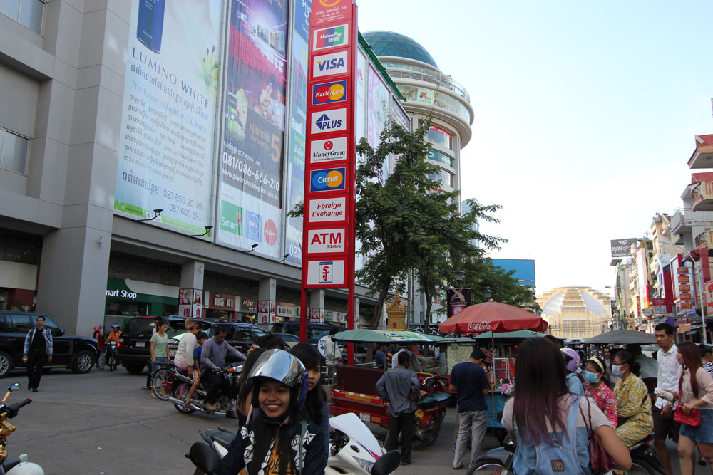 Soryaショッピングセンター