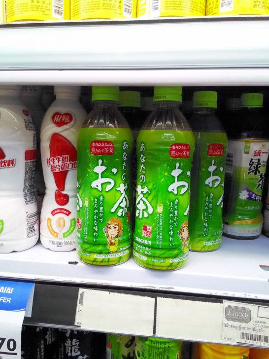 ラッキースーパーで売られていた日本製の緑茶