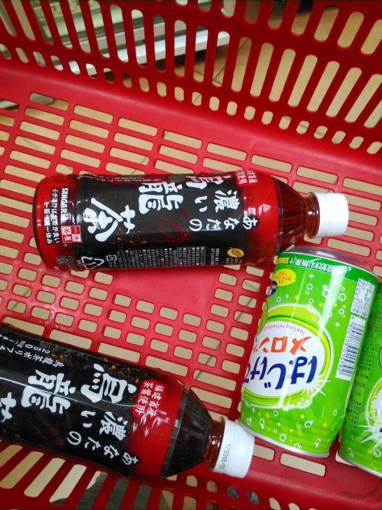 カンボジアのラッキースーパーに売られていたウーロン茶