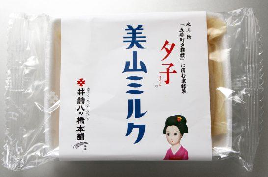 八ッ橋・美山ミルク