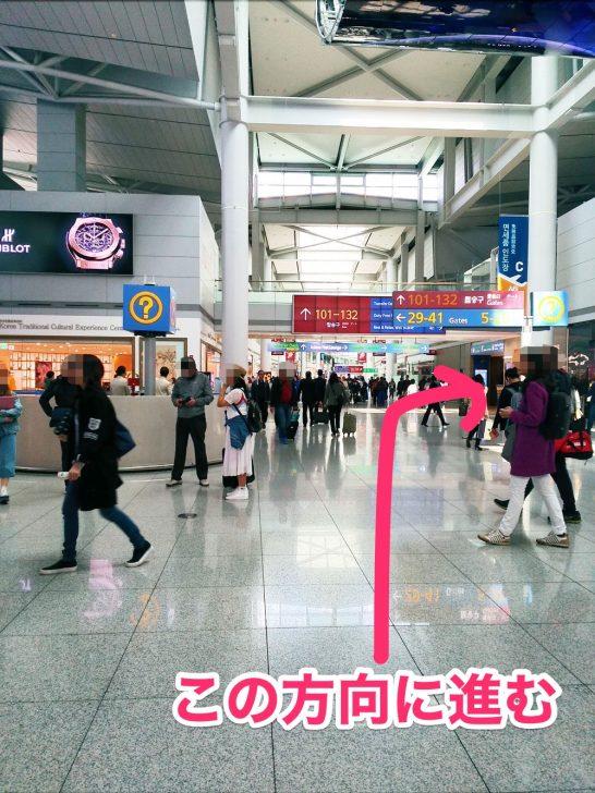 仁川空港の3階ロビー