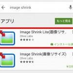 Image Shrink Lite