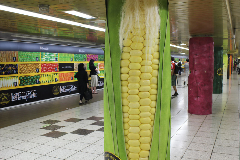 新宿駅に出現した野菜たち