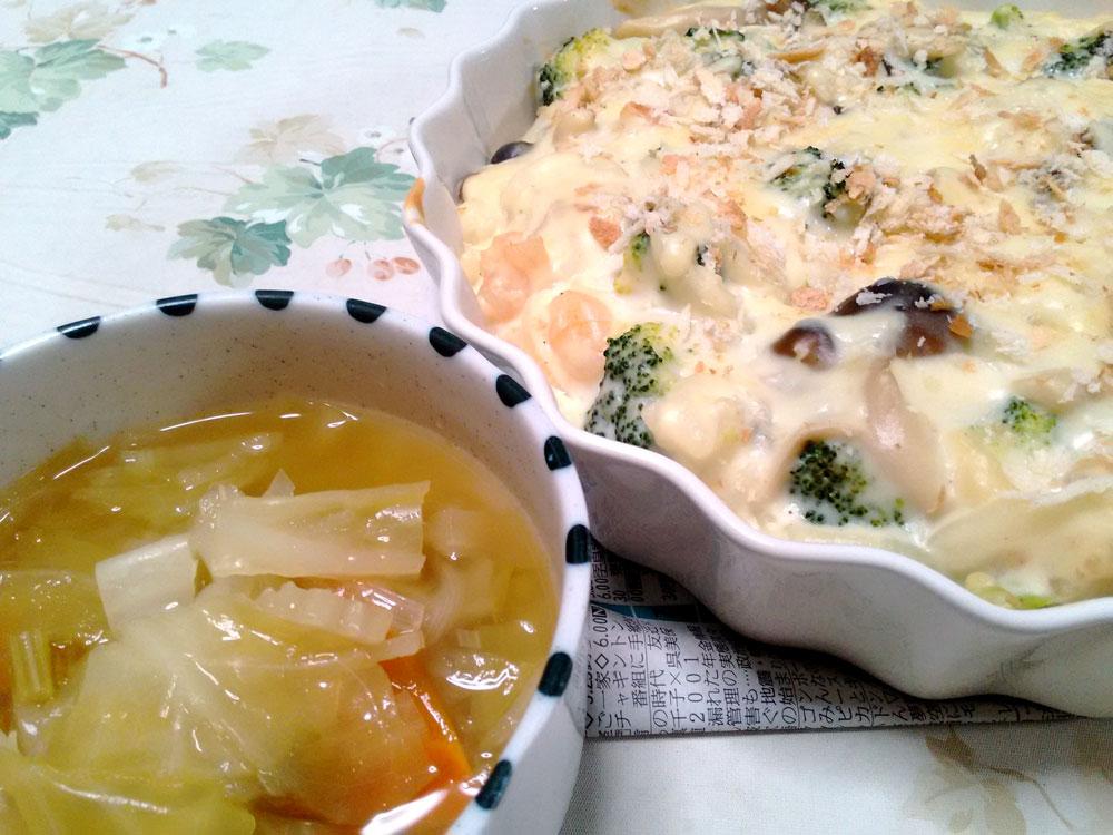 冷蔵庫にある材料を適当に使って作ったスープとグラタン