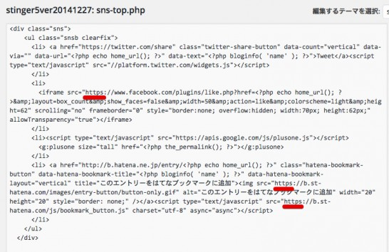 sns-top.php