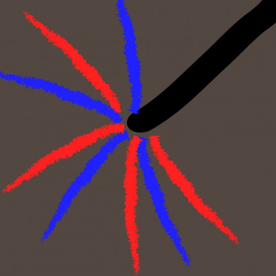 胃カメラの先端は赤と青に光ってた。