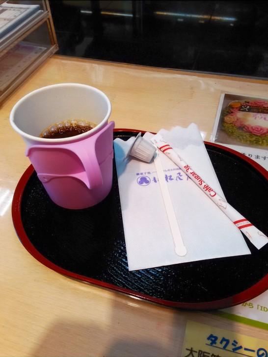 会計待ちでコーヒーを出してくれました