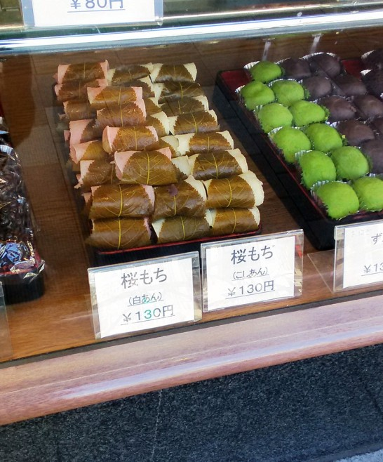 関東風桜餅が2種類あります