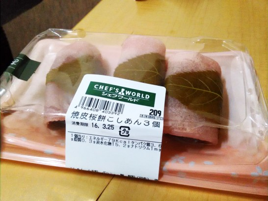 スーパーの桜餅