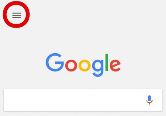 Google Nowからカスタマイズメニューを開く