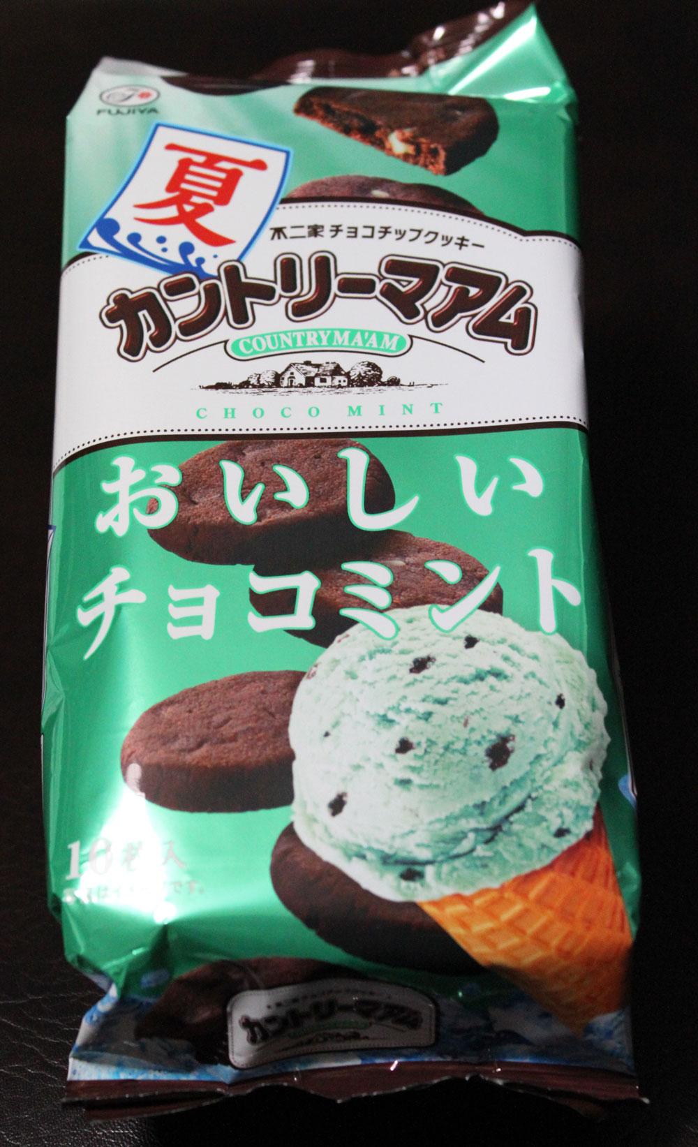暑い夏にこそチョコミント!カントリーマアムのチョコミントを食べたら胃が爽やかになりすぎた | 人生は宇宙だ!