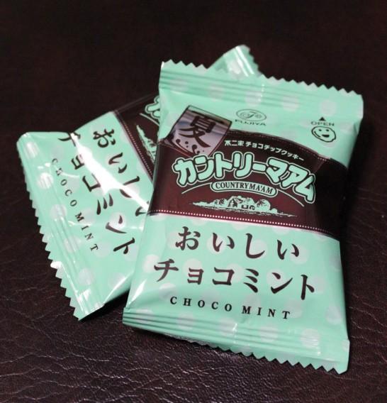 カントリーマアム・チョコミントの個別包装