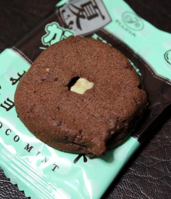 緑のチョコレートが見える