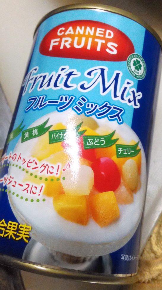 業務スーパーの缶詰フルーツ