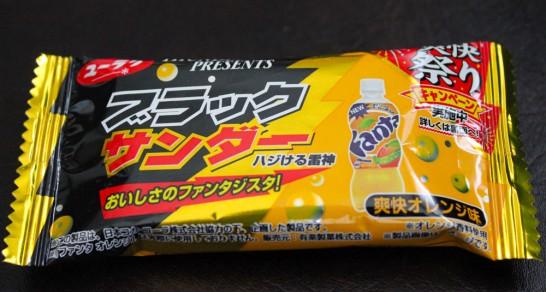 ブラックサンダー・ファンタオレンジ