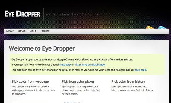 EyeDropperのインストール完了